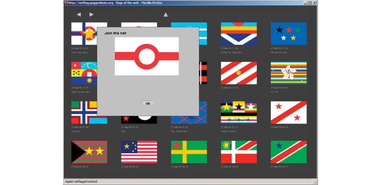 <em>net.flag</em>
